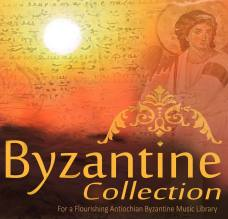 byzantine collection